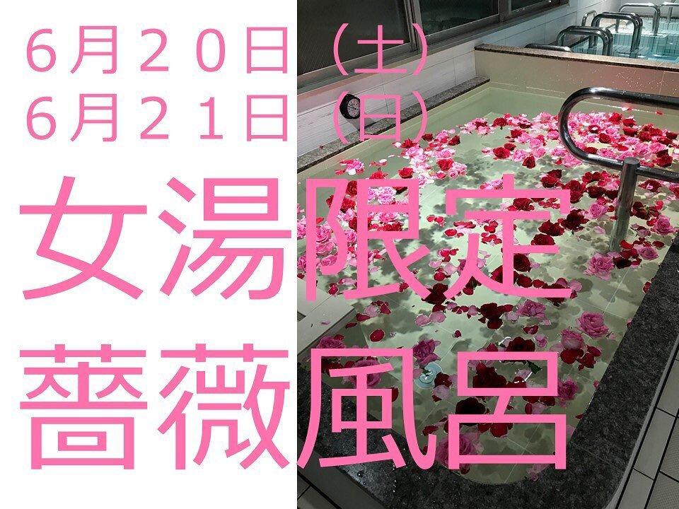 http://www.saito-yu.com/blog/103413271_3225502860865257_1225251127753283296_n.jpg