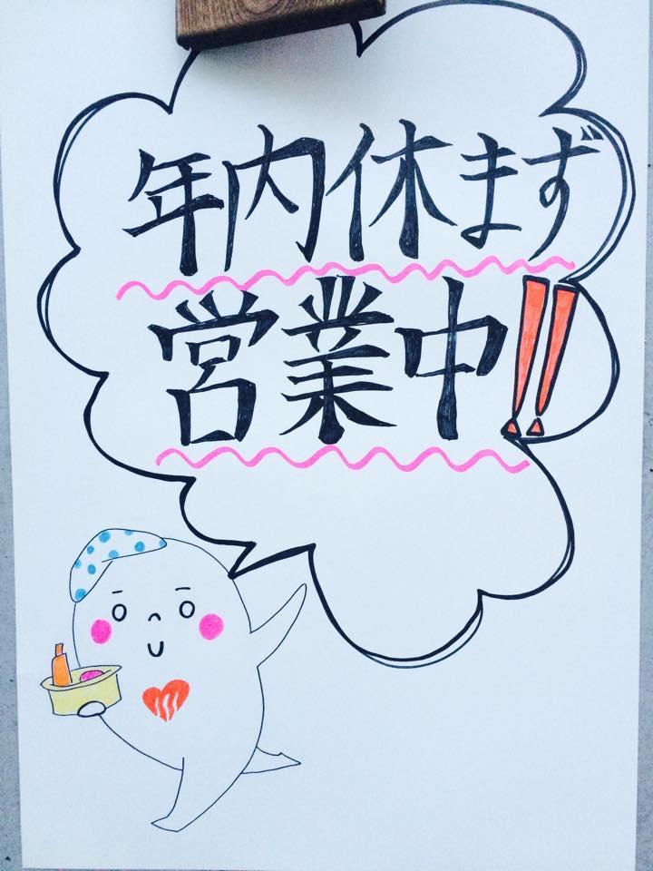 http://www.saito-yu.com/blog/15590208_1265393940209502_4086000093652677991_n-2.jpg