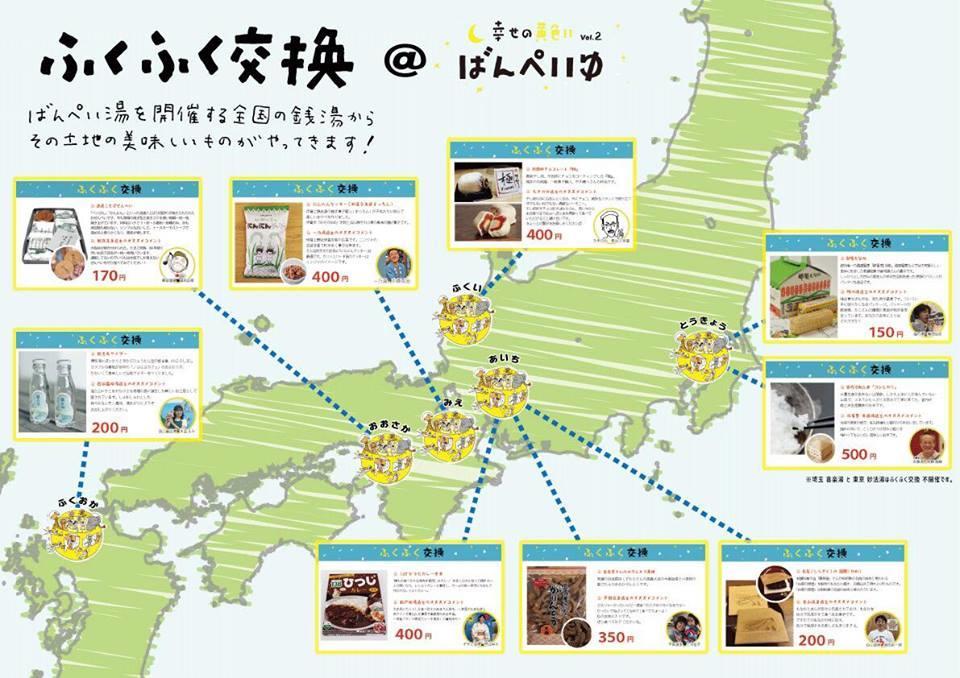 http://www.saito-yu.com/blog/16997741_1333346486747580_8622824331656578402_n.jpg