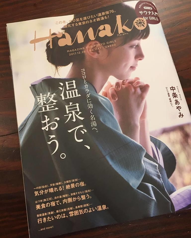 http://www.saito-yu.com/blog/19030328_1636830386399187_8925693410394447416_n.jpg