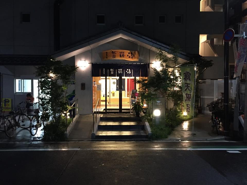http://www.saito-yu.com/blog/20151026.jpg