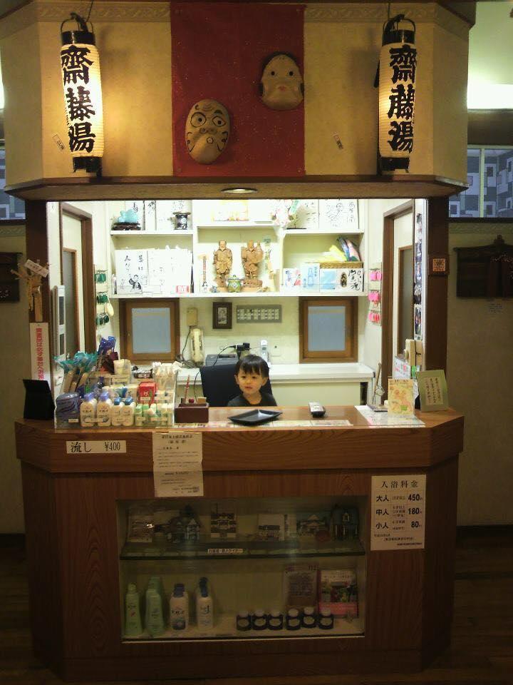 http://www.saito-yu.com/blog/20151028.jpg