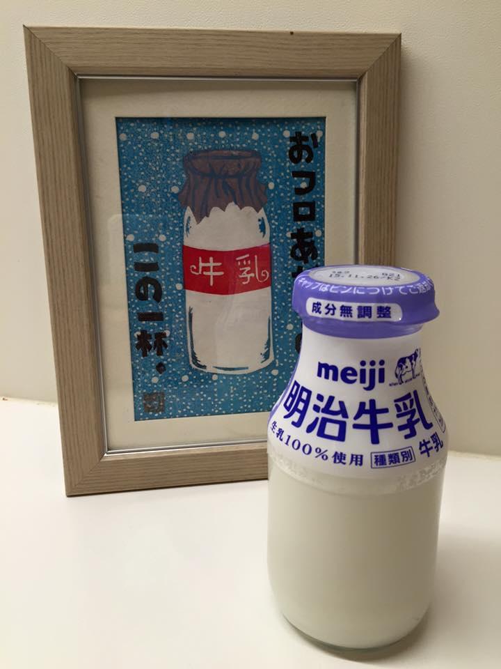 http://www.saito-yu.com/blog/20151122.jpg