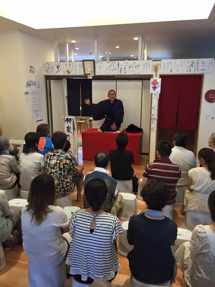 http://www.saito-yu.com/blog/20151124.jpg