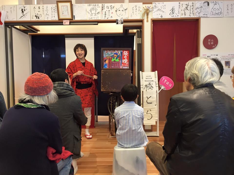 http://www.saito-yu.com/blog/2015112901.jpg