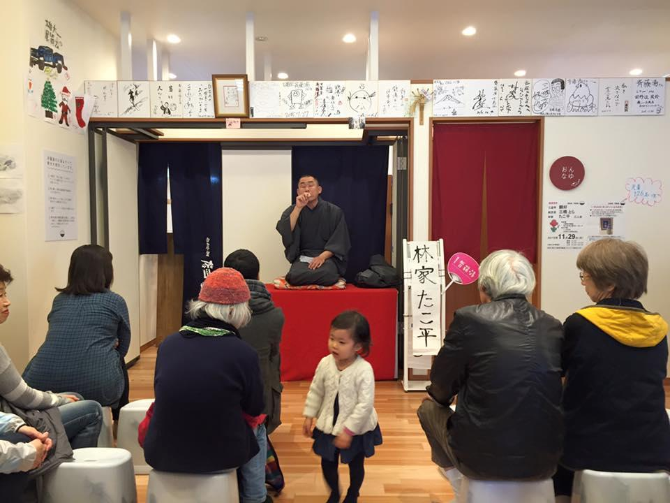 http://www.saito-yu.com/blog/2015112903.jpg