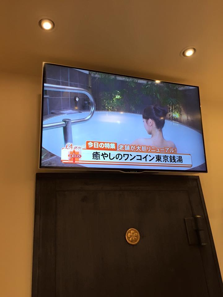 http://www.saito-yu.com/blog/2015120202.jpg