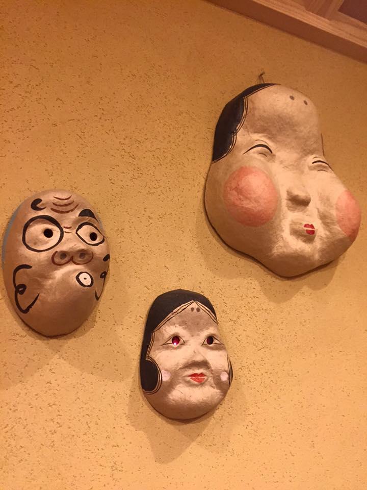 http://www.saito-yu.com/blog/20151219.jpg