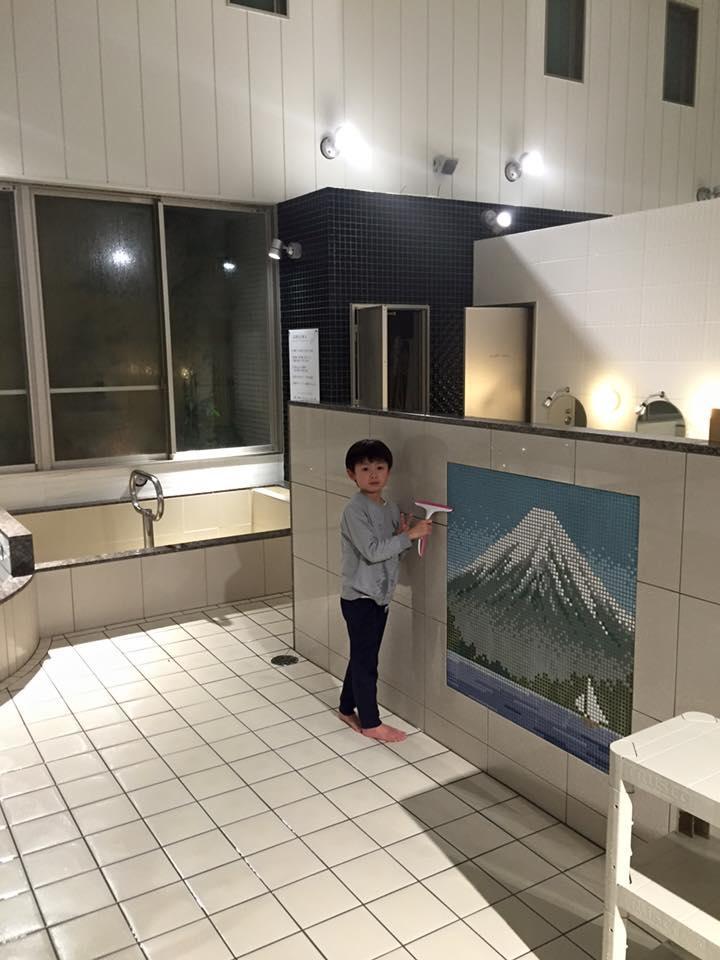 http://www.saito-yu.com/blog/2016010101.jpg
