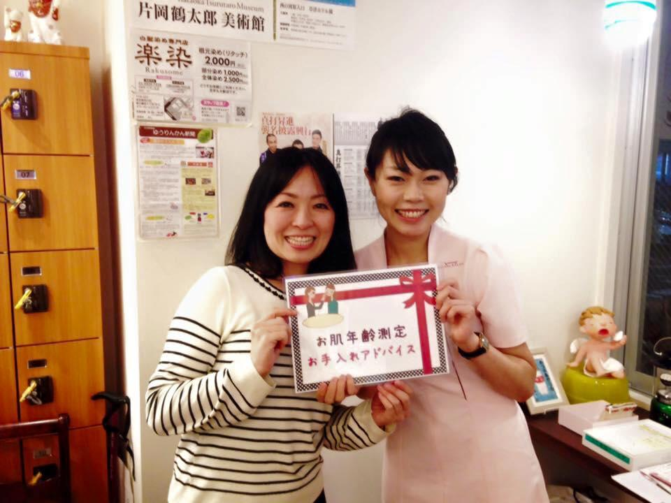 http://www.saito-yu.com/blog/2016011202.jpg