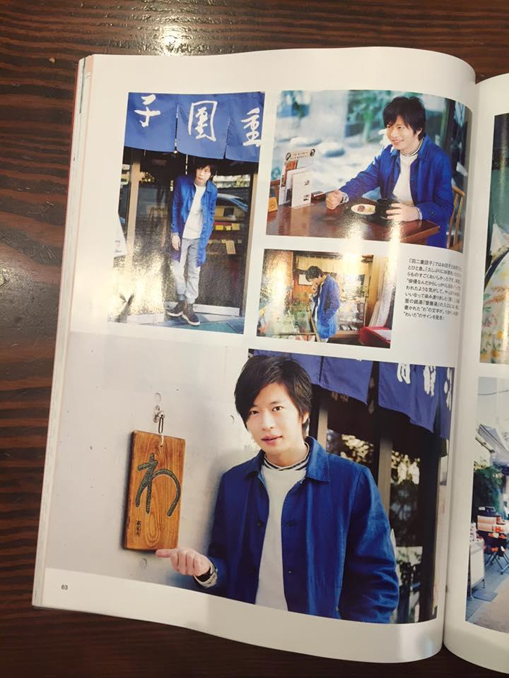 http://www.saito-yu.com/blog/2016013002.jpg