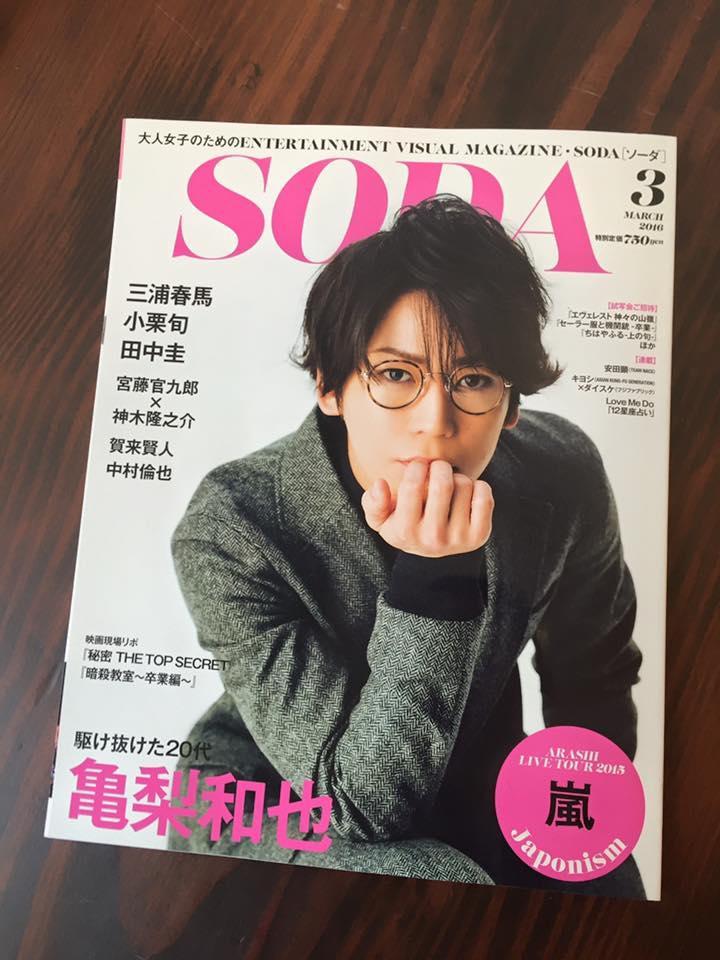 http://www.saito-yu.com/blog/2016013003.jpg