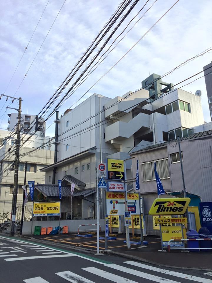 http://www.saito-yu.com/blog/2016022302.jpg