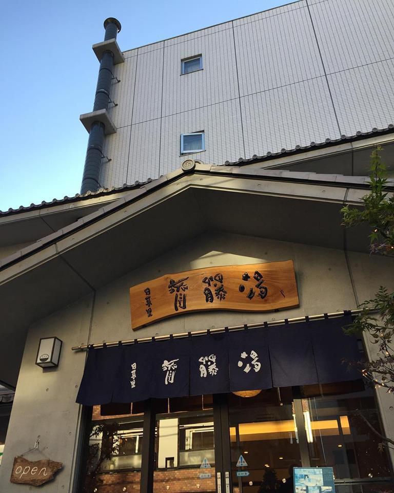 http://www.saito-yu.com/blog/24852559_1636632456418980_2799841123466550296_n.jpg
