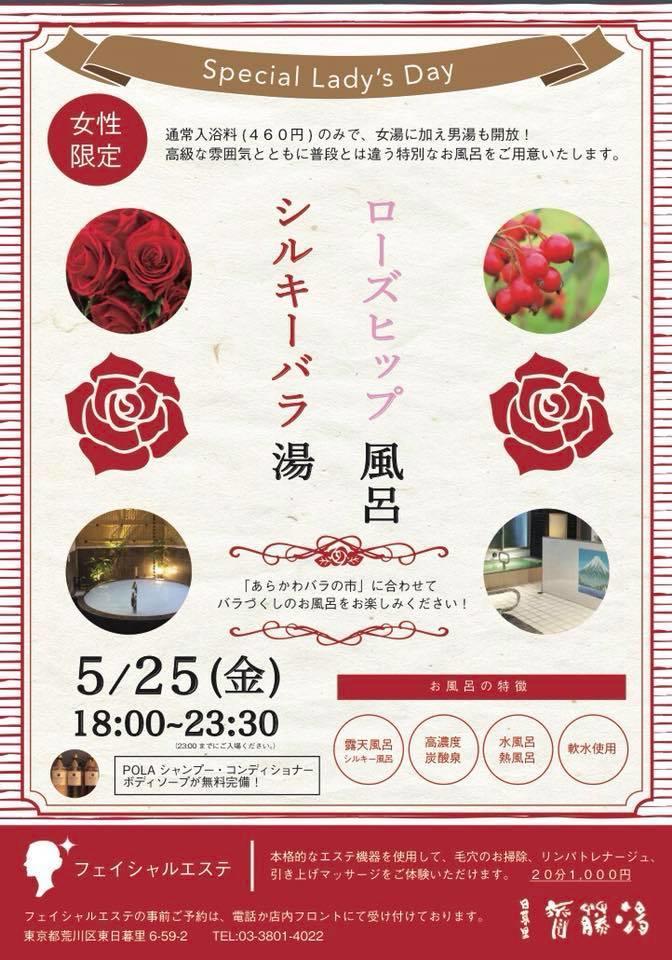 http://www.saito-yu.com/blog/32087369_1803281129754111_2180101923158360064_n.jpg