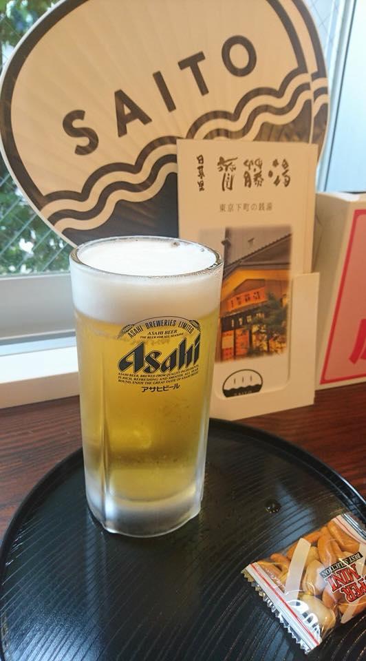 http://www.saito-yu.com/blog/39777199_1956732524408970_1230353670395133952_n.jpg