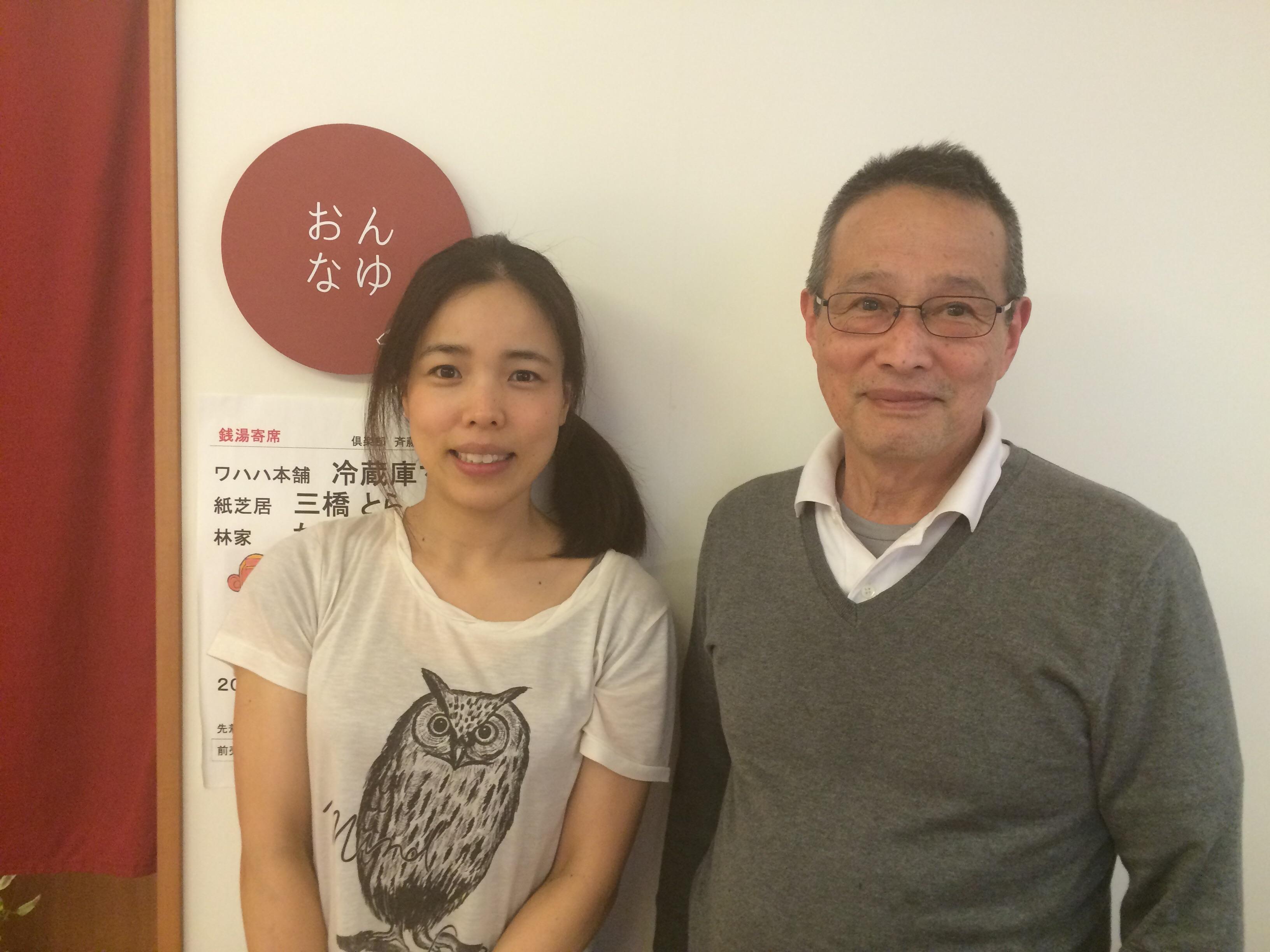 http://www.saito-yu.com/blog/491e05e9b2aa9599dfdd48a8a0d8508e4d8fb190.jpg
