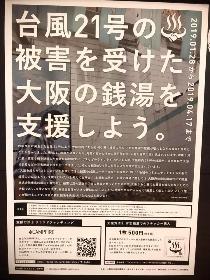 http://www.saito-yu.com/blog/50844665_2196733497075537_5942370799166947328_n.jpg