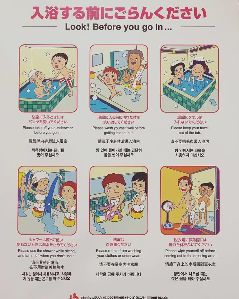 http://www.saito-yu.com/blog/52702618_2237821962966690_8415769557863497728_n.jpg
