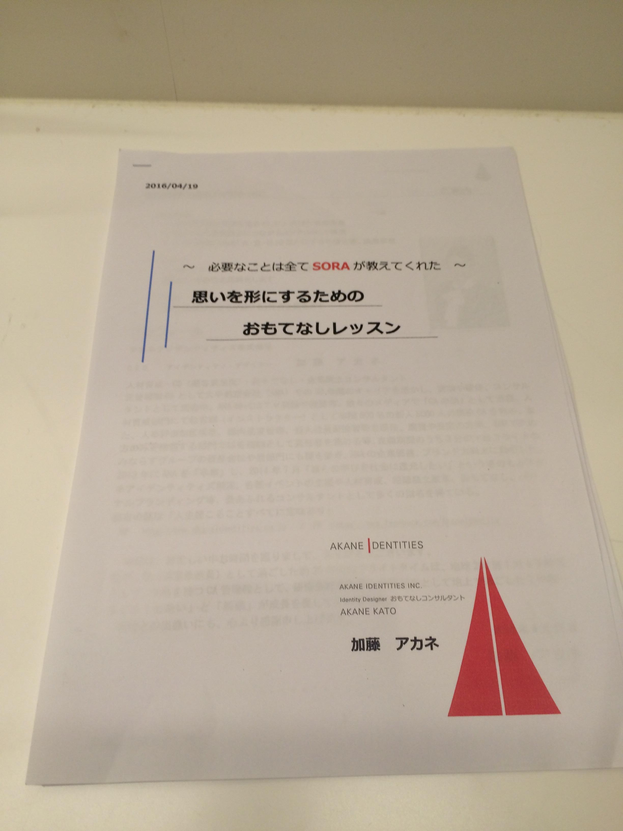 http://www.saito-yu.com/blog/645af56776666d96aebea174b5d5607d7042f902.jpg
