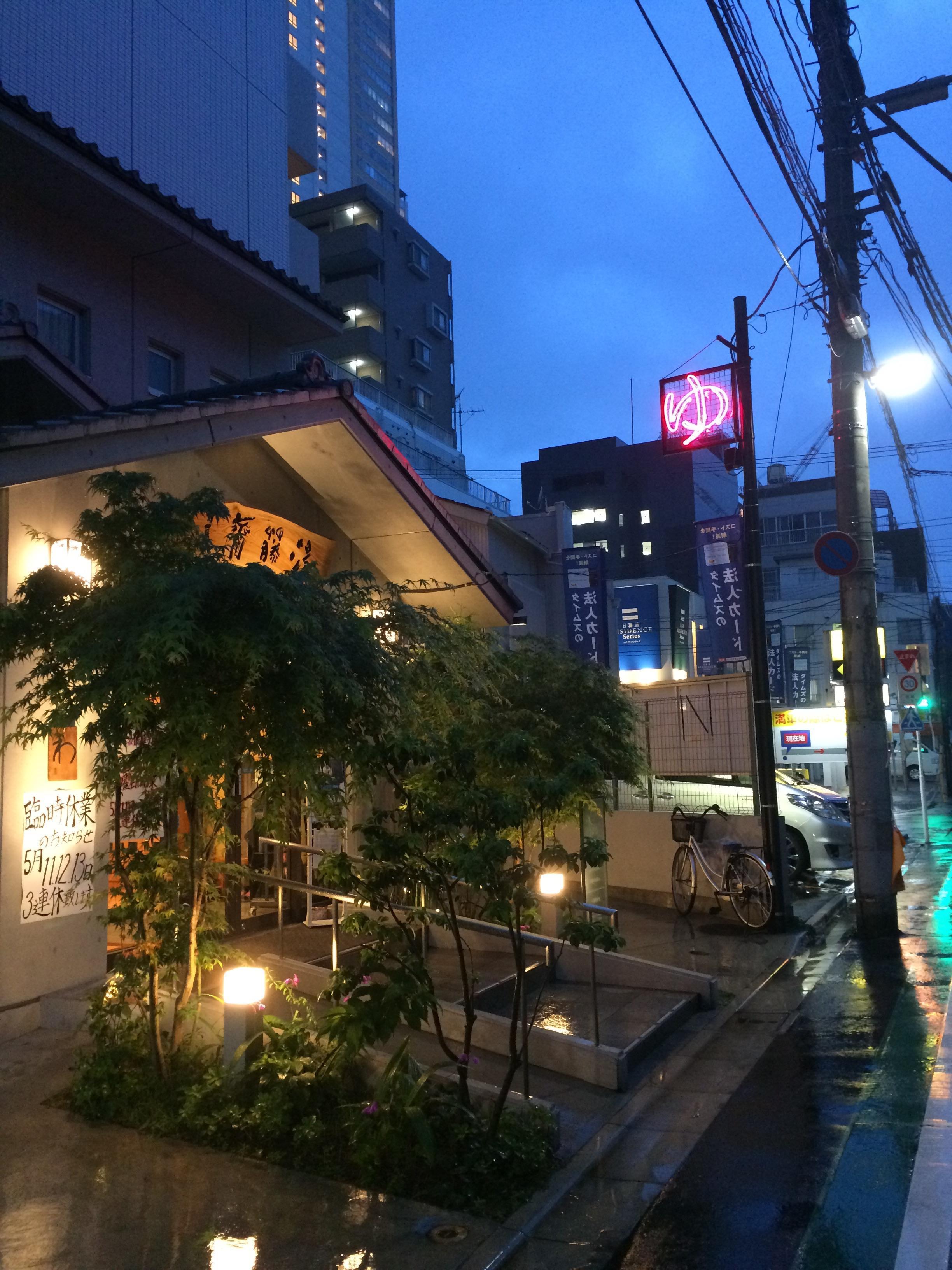 http://www.saito-yu.com/blog/9a153cb0d6c11f4e1d24cd4c3700d4221f45e52a.jpg