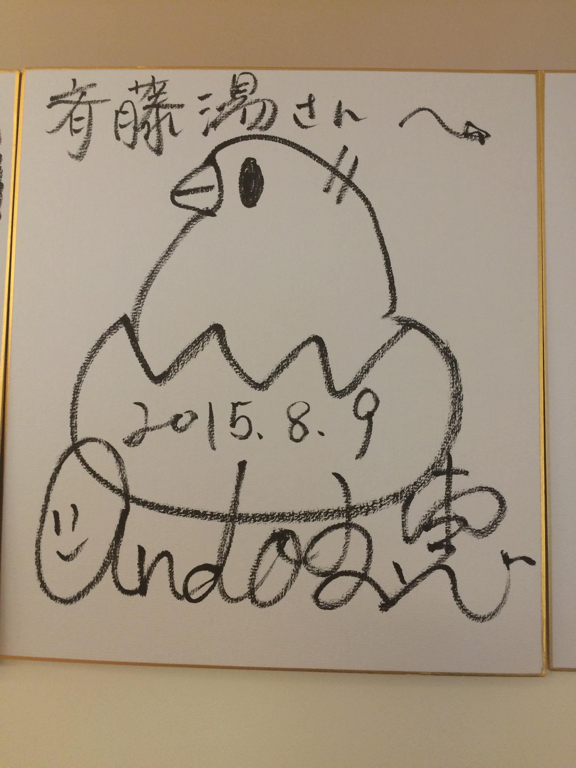 http://www.saito-yu.com/blog/bbe392cf9cd45a922776732a998df17a37fc84da.jpg