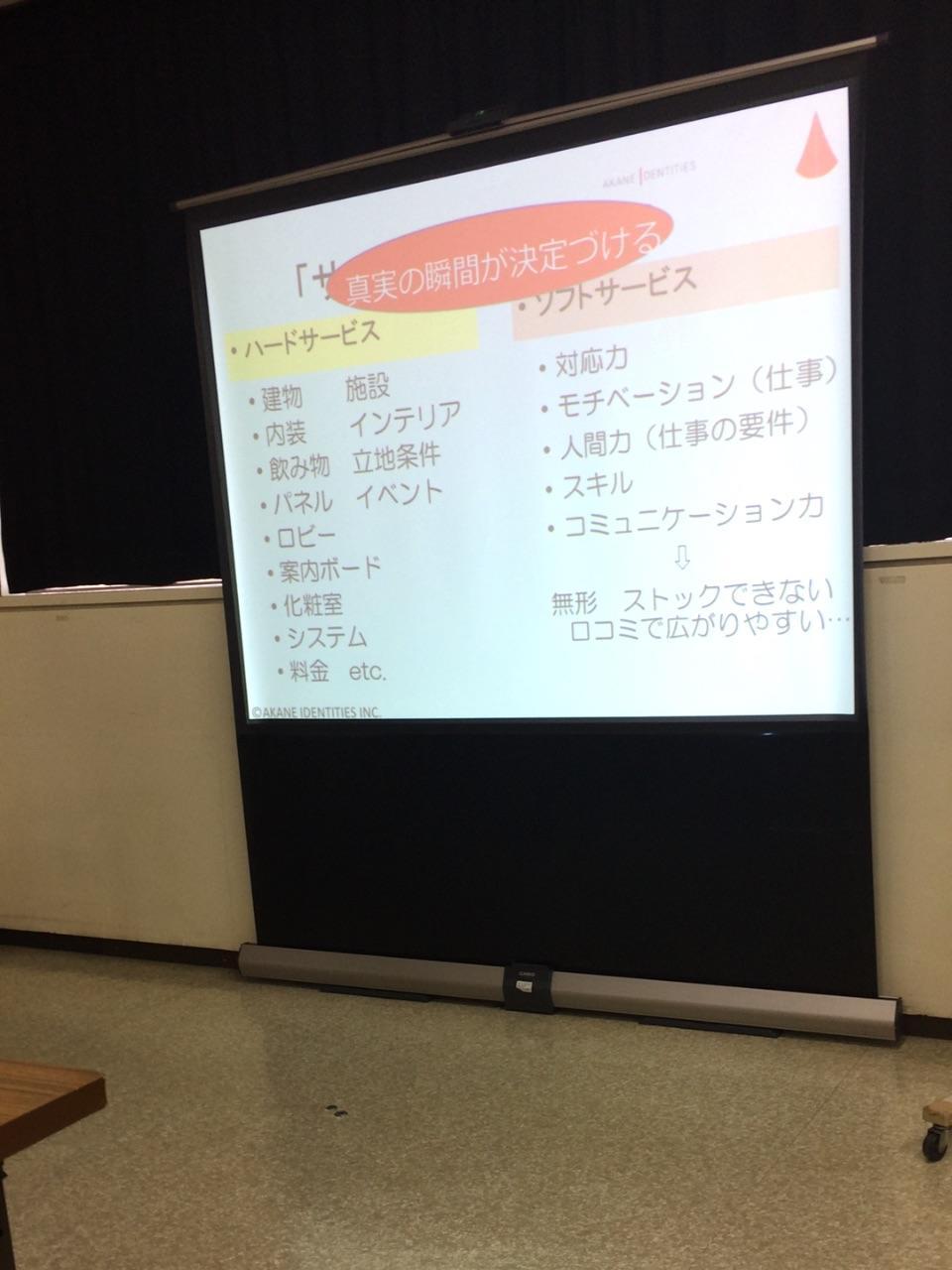 http://www.saito-yu.com/blog/f62f957f95387f162cb072b18360a0ad6985cecc.jpg