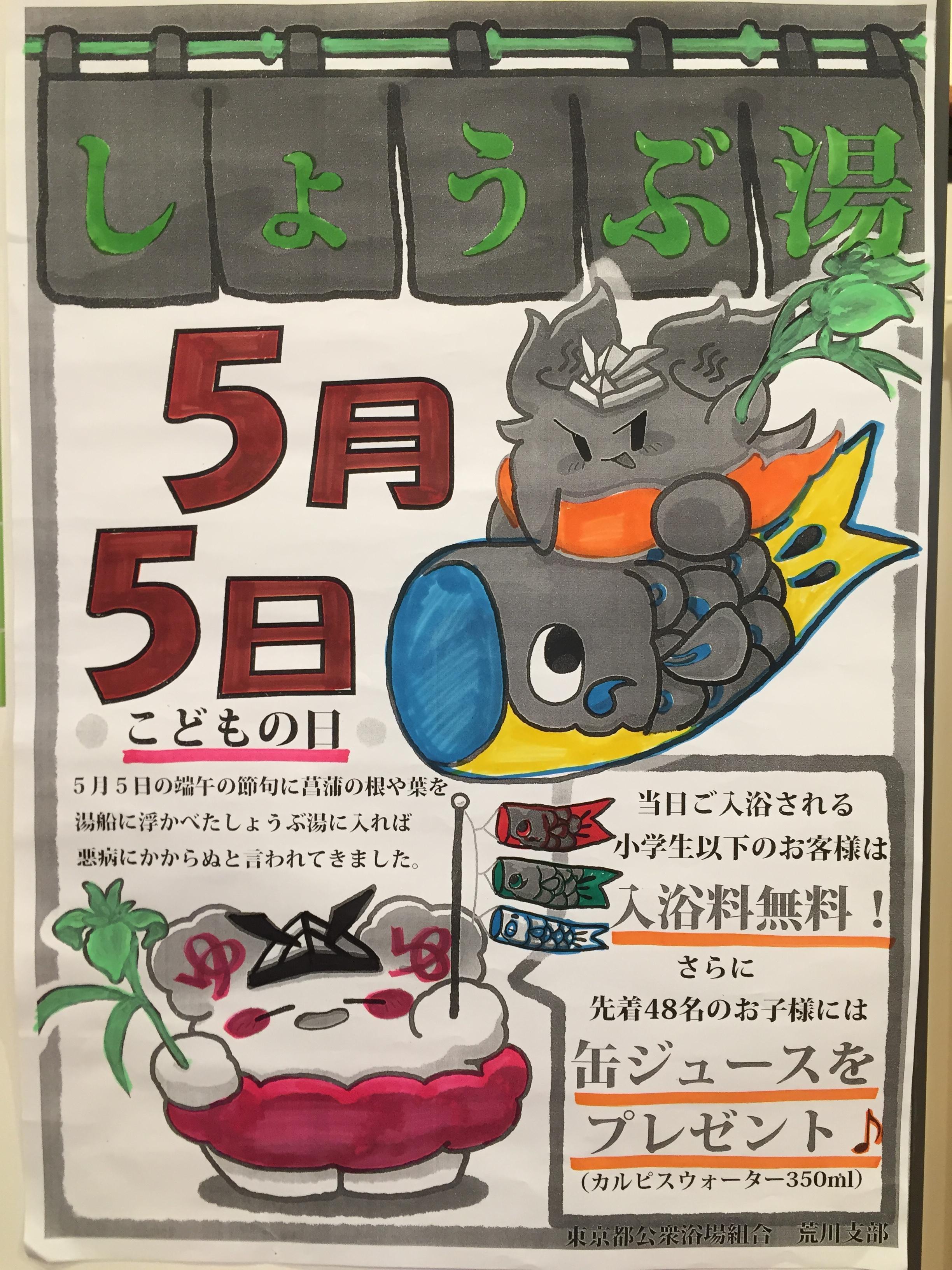 http://www.saito-yu.com/blog/ffef4101ee4abfd2ff96c25b3f46557b665a16d5.jpeg