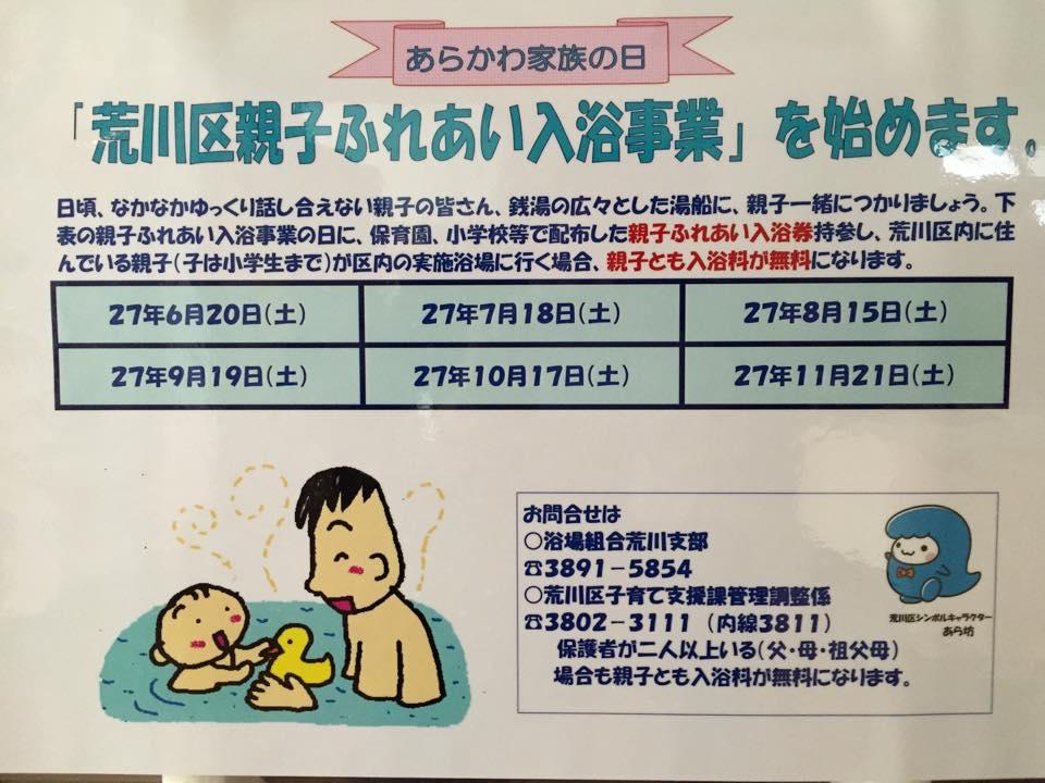 http://www.saito-yu.com/blog/img/0918.jpg