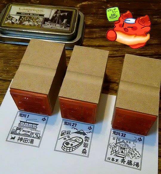 http://www.saito-yu.com/blog/img/0924.jpg