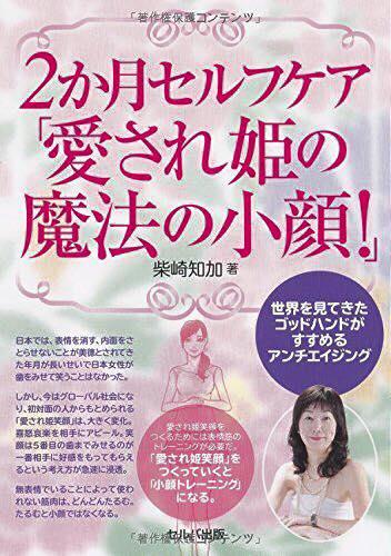 http://www.saito-yu.com/blog/img/0926.jpg