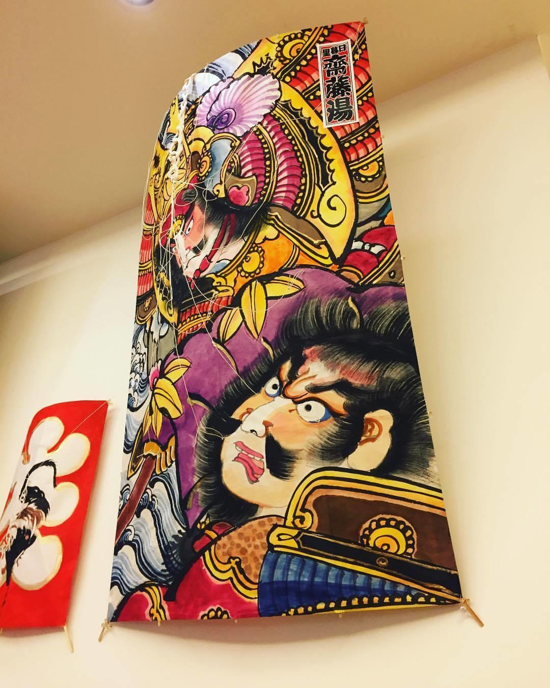 http://www.saito-yu.com/blog/tako.jpg