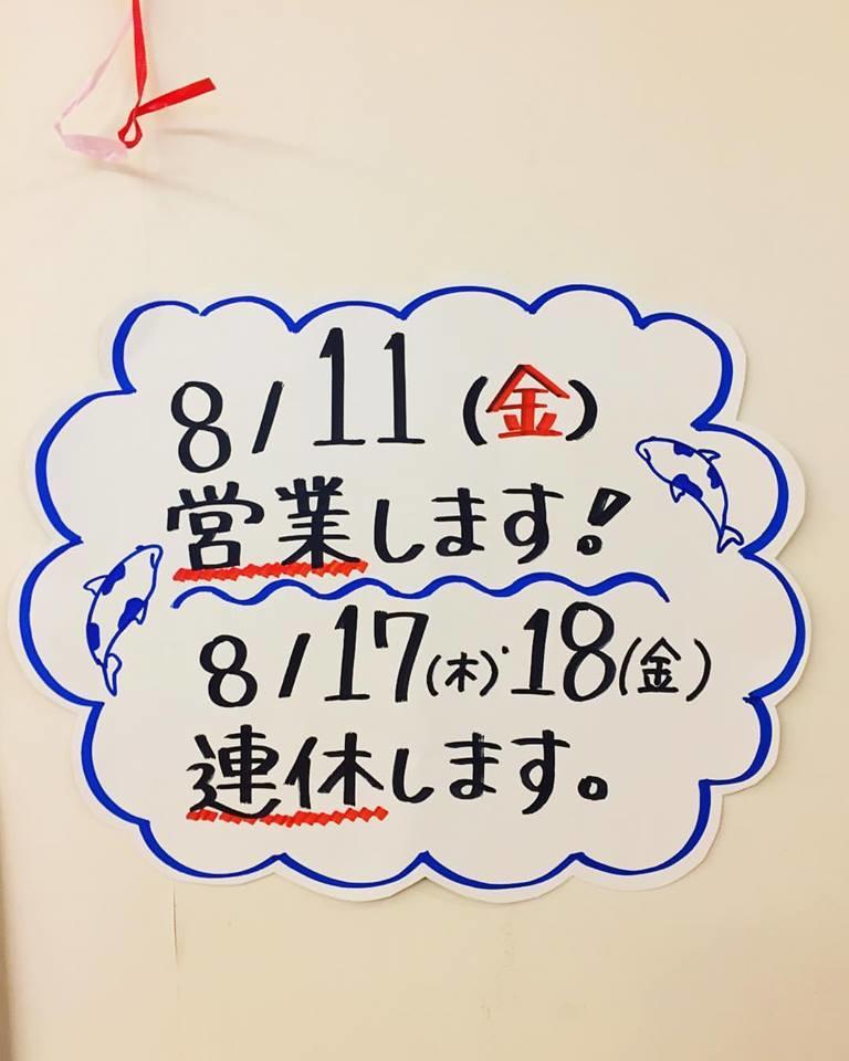 http://www.saito-yu.com/information/05fb1821f0e6b0a0e9d54fa6c1e1a65e76705504.jpg