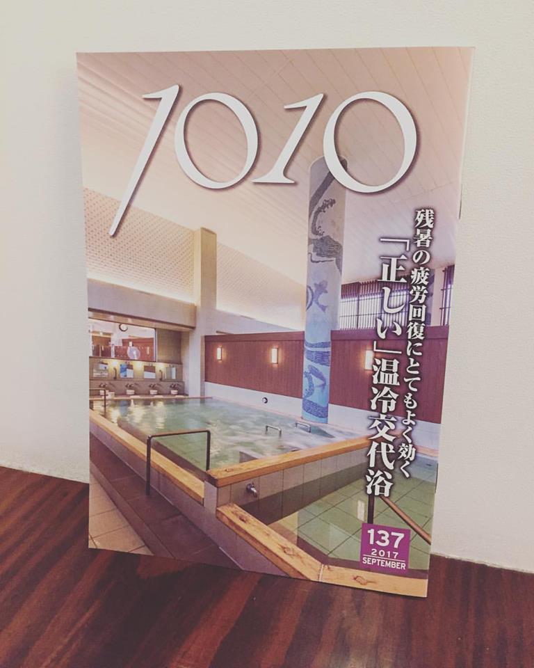 http://www.saito-yu.com/information/1010.jpg