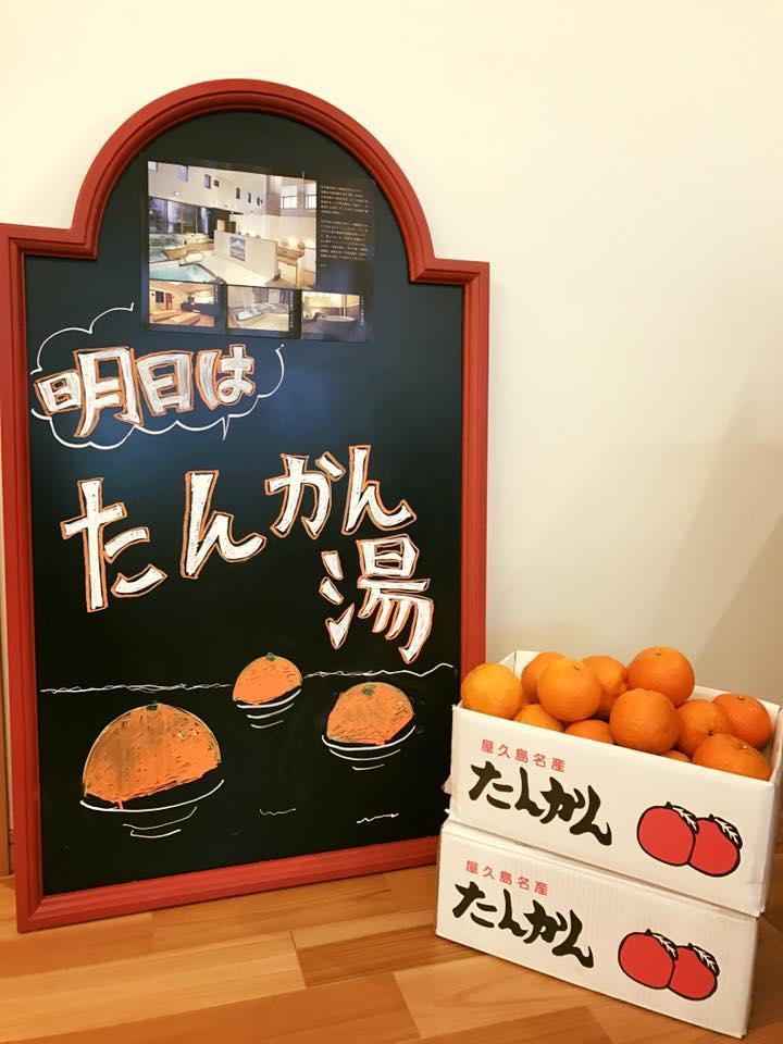 http://www.saito-yu.com/information/17156080_1344217975660431_794690651218297706_n.jpg