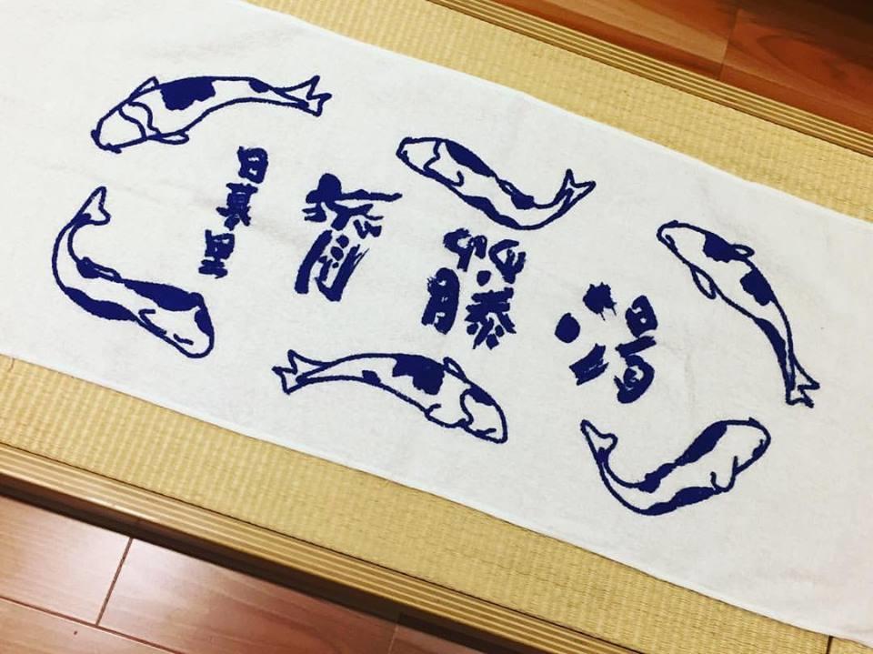 http://www.saito-yu.com/information/18300881_1417851734963721_5263218488329058752_n.jpg