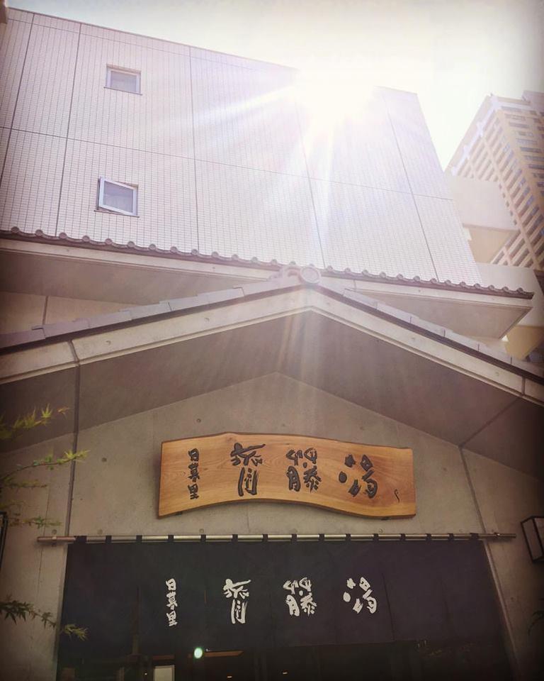 http://www.saito-yu.com/information/18893186_1444535212295373_6447498045898284411_n.jpg