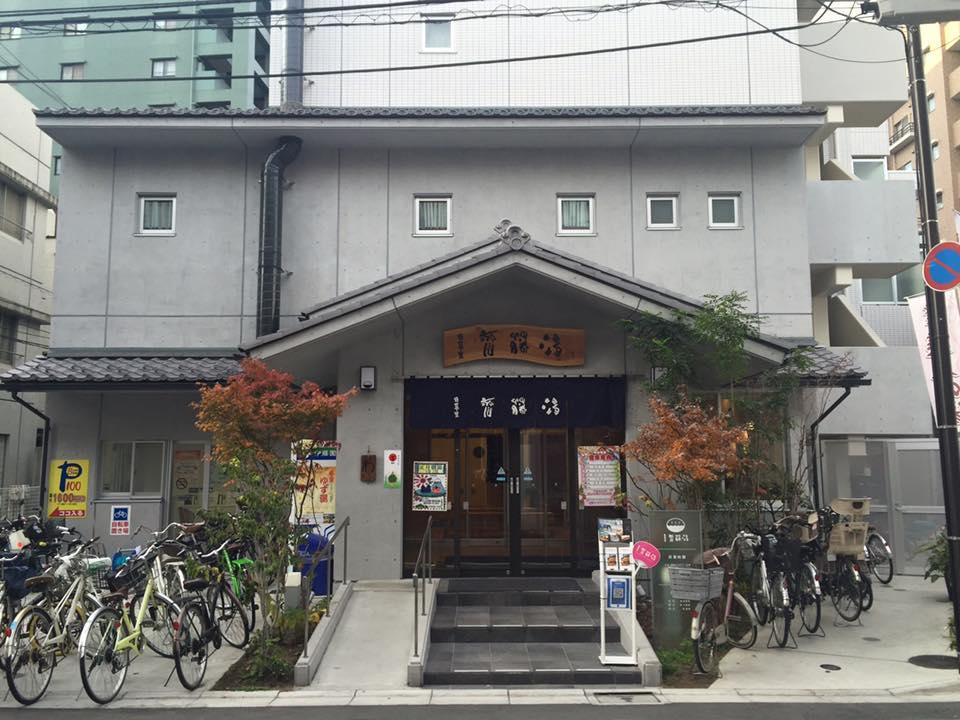 http://www.saito-yu.com/information/2016020202.jpg