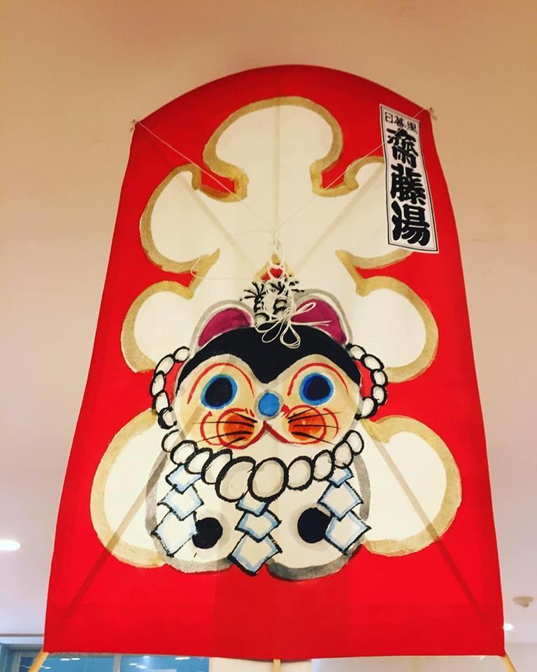 http://www.saito-yu.com/information/26167963_1661847627230796_1643378986182987217_n.jpg