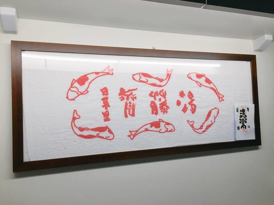 http://www.saito-yu.com/information/29067156_1738108736271351_4626746097912512512_n.jpg