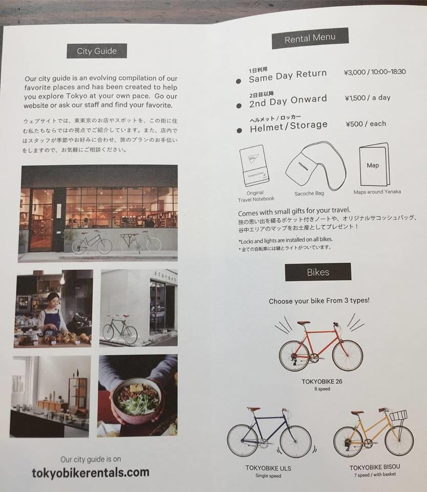 http://www.saito-yu.com/information/37920999_1914650588617164_1029484178879545344_n.jpg
