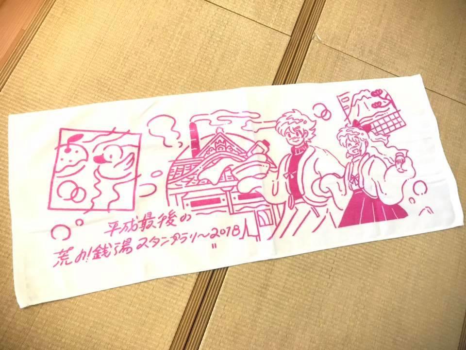http://www.saito-yu.com/information/48392915_2132961073452780_5909299950419705856_n.jpg