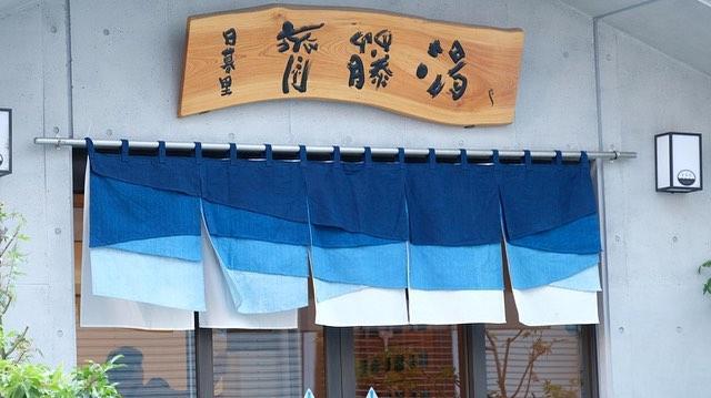 http://www.saito-yu.com/information/50089383_2173850069363880_2259075595658854400_n.jpg