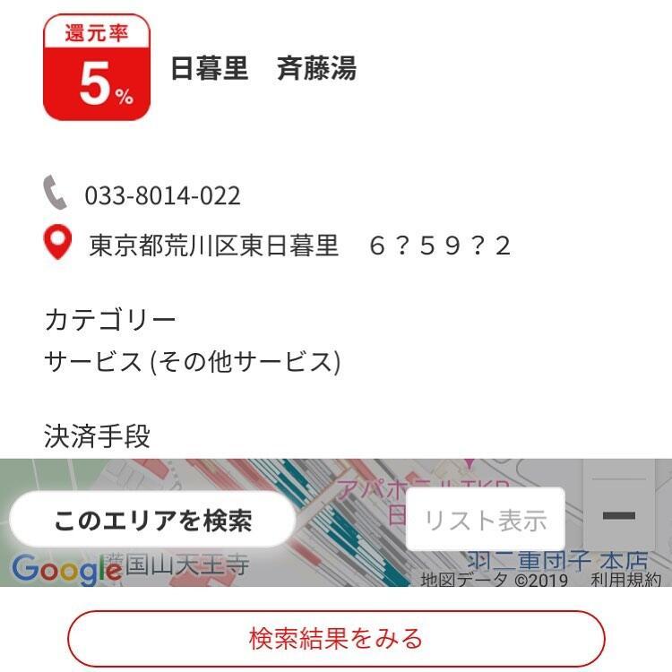 http://www.saito-yu.com/information/72675055_2683080878440794_8744931998843273216_n.jpg
