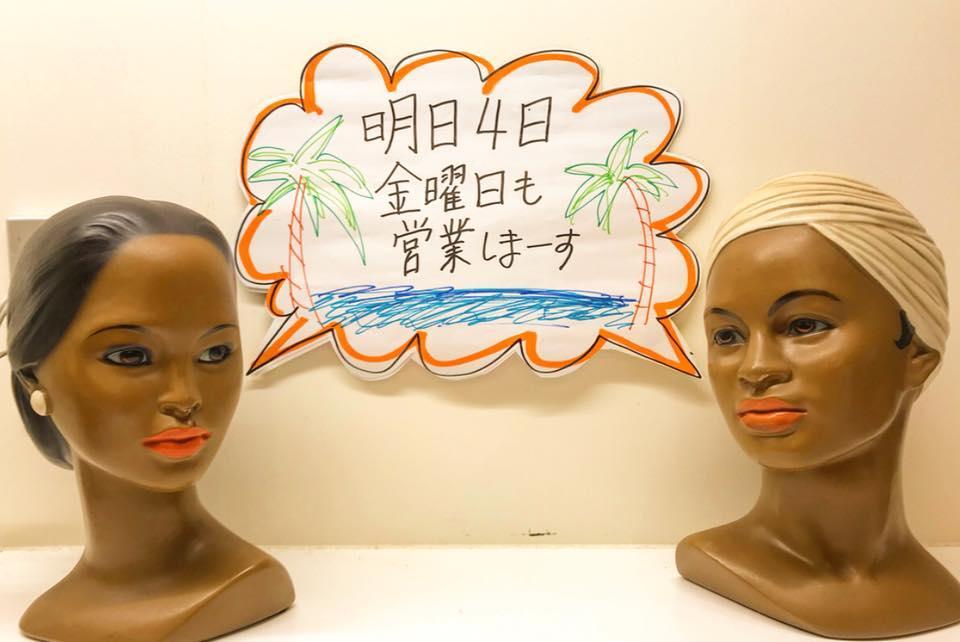 http://www.saito-yu.com/information/ab6b1b08382d235bf1e456f2c465a3fb0fa4ded1.jpg