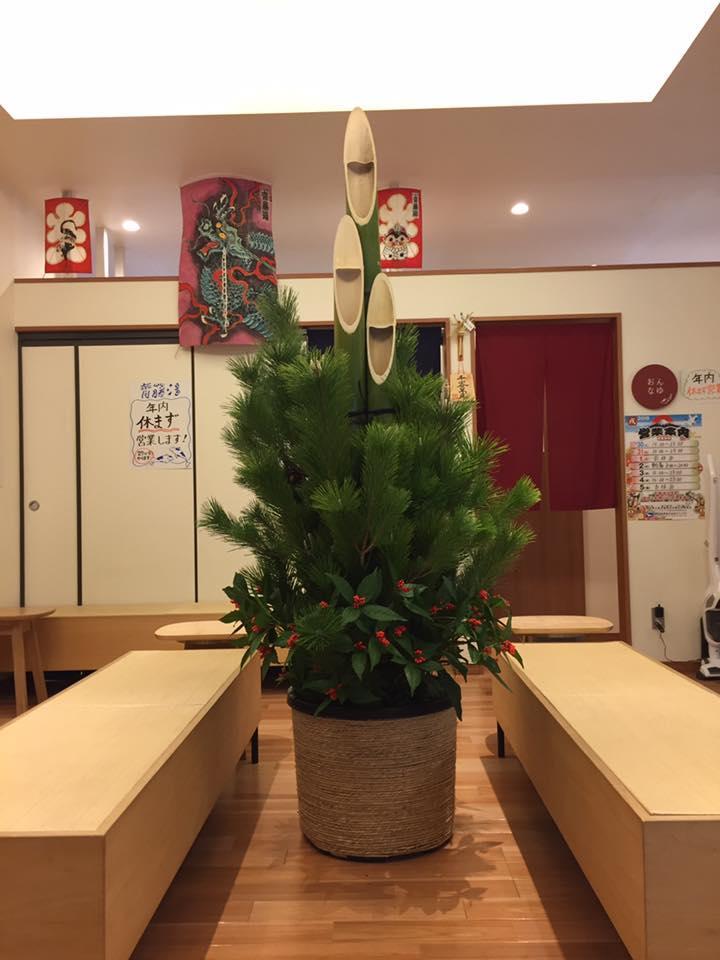 http://www.saito-yu.com/information/cb79071e7822d384e32d2d843dc8944d8395ca8e.jpg