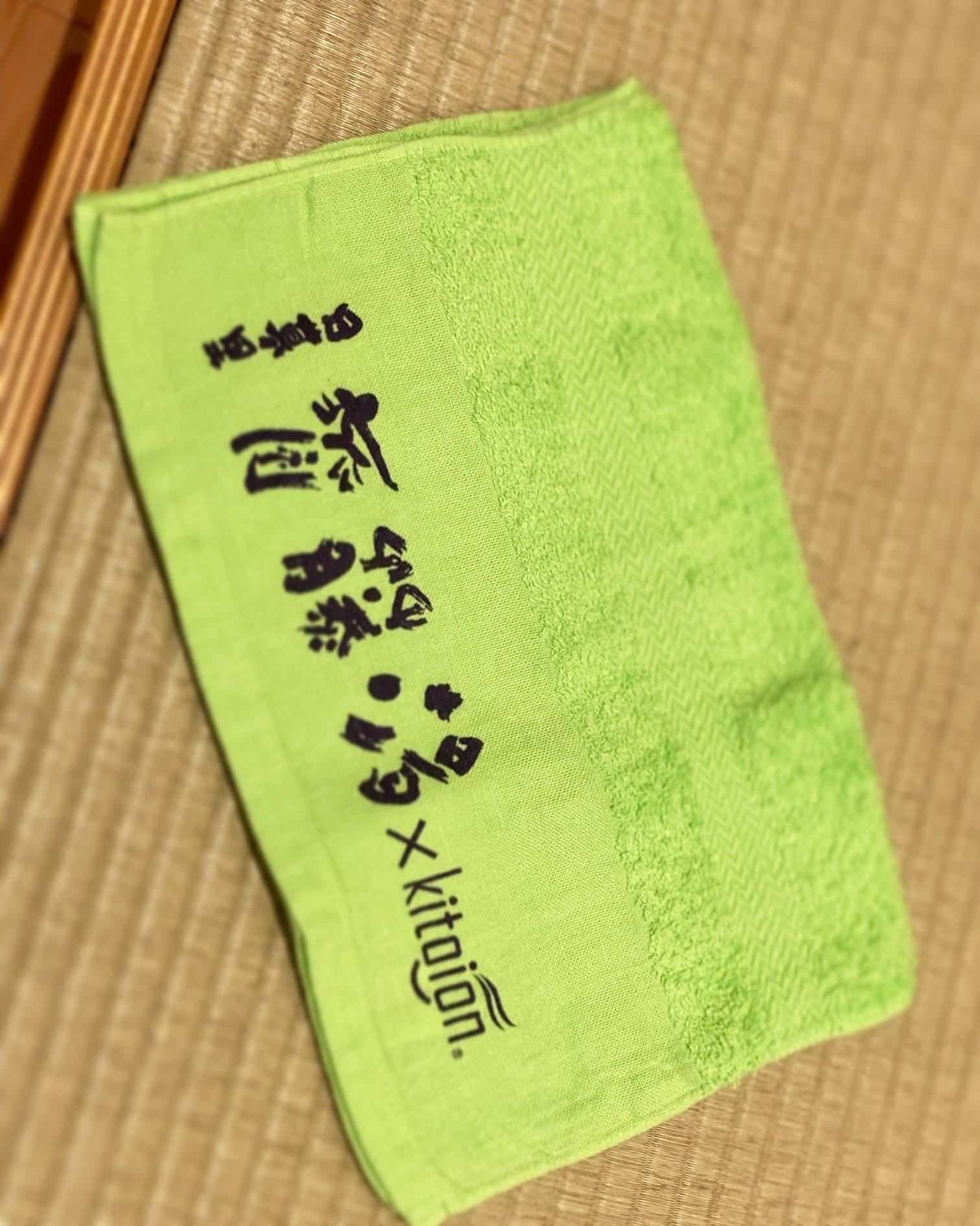 http://www.saito-yu.com/information/image1%20%285%29.jpeg