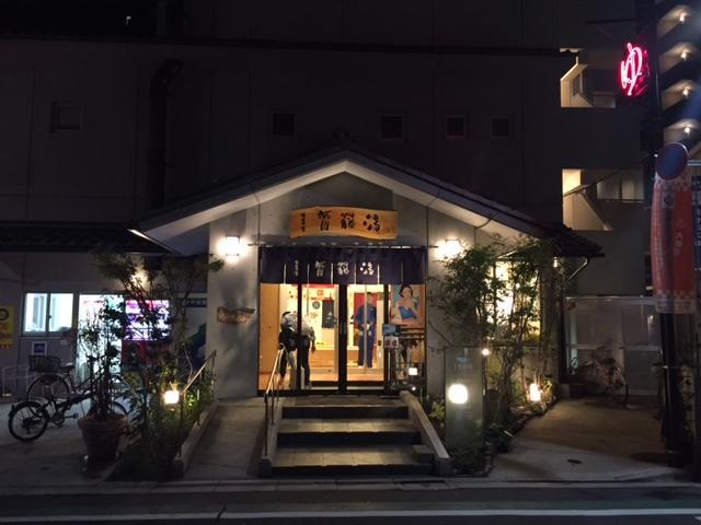 http://www.saito-yu.com/information/image1.JPG